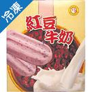 雙葉冰棒-紅豆牛奶70g*5入【愛買冷凍】