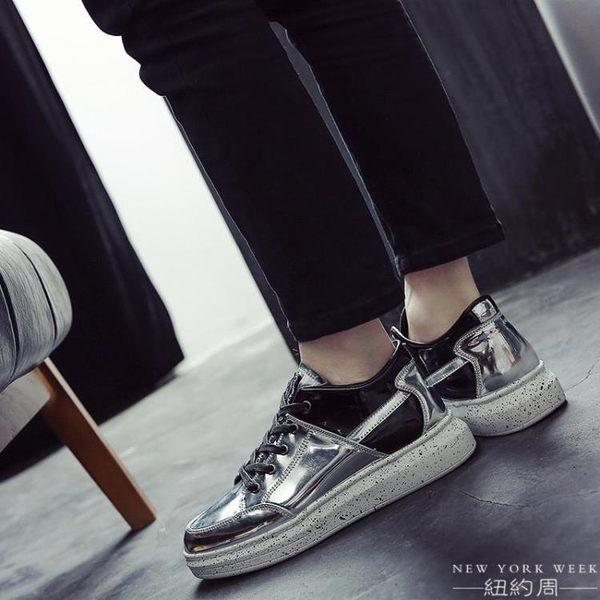 厚底鞋 運動 鞋韓版  漆皮亮面時尚休閒鞋