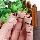 艾莫古箏指甲套兒童免用膠布琵琶指甲專用膠布琵琶指甲套彩色成人 喵小姐