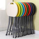 快速出貨-塑料折疊凳凳子椅子家用椅成人高圓凳小板凳便攜簡易加厚創意時尚 萬聖節