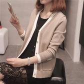 針織外套新款秋天上衣女針織開衫短款打底衫長袖修身毛衣外套女 愛麗絲