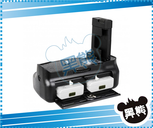 黑熊館 Meike NIKON D5500 D5500相容原廠 電池手把 電池把手 垂直手把 垂直把手