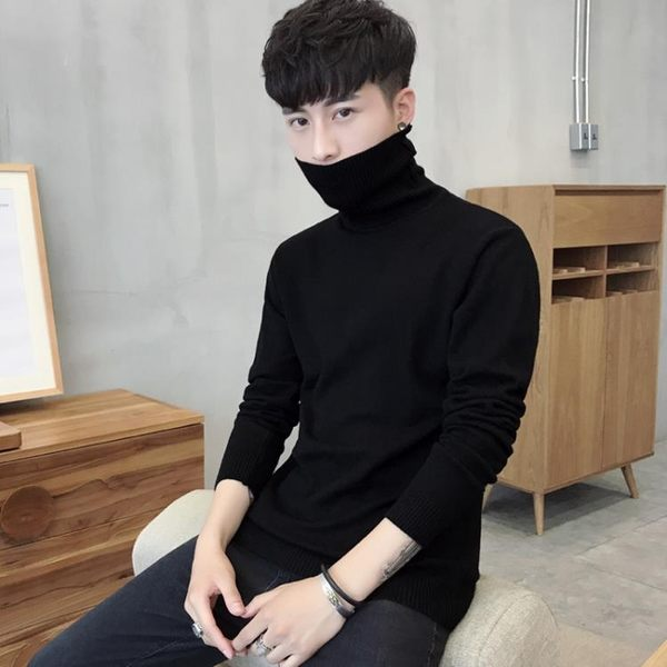 男士修身打底衫高領毛衣純色針織衫長袖韓版冬季加厚線衫男裝  提拉米蘇