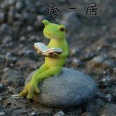田園小青蛙樹脂擺件微景觀