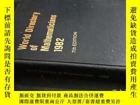 二手書博民逛書店World罕見Directory of Mathematicia