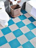 浴室防滑墊淋浴房家用洗澡衛生間地墊洗手間廁所拼接隔水衛浴防水