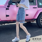 牛仔短褲女高腰寬松五分褲夏季直筒闊腿薄款潮日系中褲【毒家貨源】