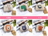 韓版棉麻印花零錢包拉錬卡通硬幣袋鑰匙卡片包男女學生迷你小布包