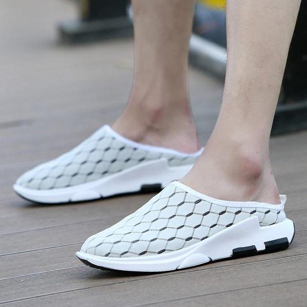 男士鞋拖無後跟網鞋透氣涼鞋夏天懶人半拖鞋網面男鞋子網布鞋 晴天時尚館