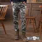 【7271】韓系工裝迷彩彈力修身休閒工作長褲(綠灰)● 樂活衣庫