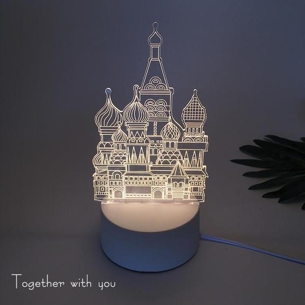 3d小夜燈led立體台 台燈插電臥室床頭燈情人節男女生日禮物創意夢幻