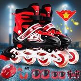 溜冰鞋 溜冰鞋兒童全套裝男童女童成人直排輪旱冰鞋輪滑鞋滑冰鞋可調閃光