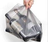 又壹點家用垃圾袋加厚手提背心式廚房一次性中大號塑料袋5卷新料