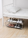 宿舍鞋子收納神器住校寢室必備女置物架女寢室下鋪省空間大師鞋架CY『新佰數位屋』