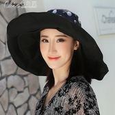 沙灘帽 遮陽帽大檐夏天出游戶外防曬防紫外線太陽帽女士「Chic七色堇」