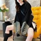 2020秋冬新款寬鬆慵懶風連帽衛衣女加絨加厚ins港風大碼上衣外套 黛尼時尚精品