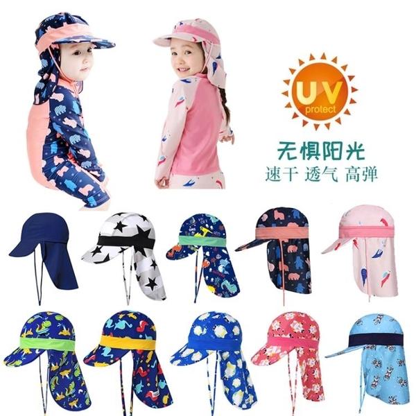 兒童游泳防曬帽 男童沙灘帽披風鬼子帽女童護頸帽游泳帽 防曬泳帽