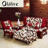 椅墊 加厚海綿定做紅木實木沙發坐墊木沙發墊帶靠背 萬客居