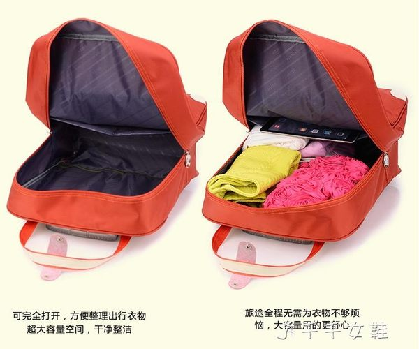 旅行包女萬向輪拉桿包大容量手提包拉包登機包輕便行李包短途 千千女鞋YXS