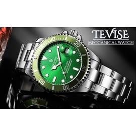 Tevise-綠水鬼 特威斯手錶水鬼系列Tevise男錶女錶 中性錶對錶 3ATM生活防水 時尚手錶