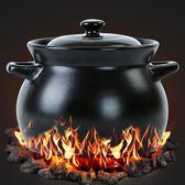 砂鍋大容量陶瓷煲湯煲 明火家用耐熱沙鍋 萬客居