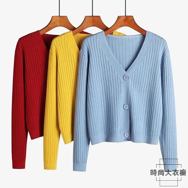 針織長袖開衫外套v領寬鬆短款上衣女秋冬【時尚大衣櫥】