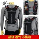 馬拉松越野跑步背包男女超輕雙肩騎行包戶外徒步登山輕便水袋包 小山好物