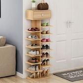 耐家鞋架簡易多層家用門口多功能置物架宿舍組裝經濟型鞋柜省空間