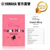 Yamaha 迪士尼鋼琴獨奏暢銷曲入門版 日本進口 官方獨賣樂譜
