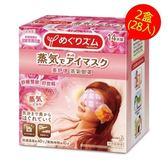 【2盒組合包】KAO花王蒸氣眼罩14入*2(玫瑰