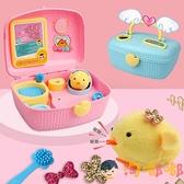 小雞養成屋仿真寵物小黃玩具家家酒女孩過家家兒童禮物【淘嘟嘟】