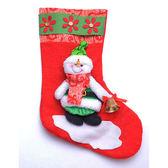 【派對造型服/道具】聖誕節裝飾-12吋聖誕襪吊飾 BT-5362