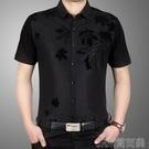襯衫短袖襯衫男中年寬鬆休閒印花絲光棉半袖襯衣加肥加大碼胖子花寸衫 快速出貨