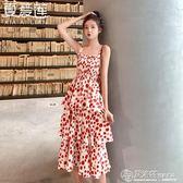 吊帶洋裝2019夏新款雪紡波點法式吊帶連身裙超仙仙女甜美修身中長蛋糕 夏洛特