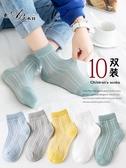 兒童襪 兒童襪子夏季薄款純棉男童女童網眼襪1-3-5-7-9-12歲中大童寶寶襪 【童趣屋】