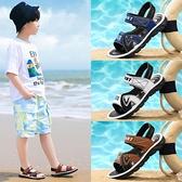 男童涼鞋 男童涼鞋2020新款夏季兒童沙灘鞋男孩中大童防滑軟底學生兒童涼鞋