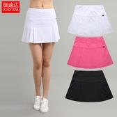 夏季白色女子新款運動女羽毛球網球褲裙速干透氣百褶跑步半身短裙 TR1122『寶貝兒童裝』