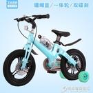 兒童自行車2-3-5-7-9歲男女孩寶寶...