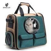 貓背包貓咪外出包太空艙寵物包狗包外出箱貓籠子便攜雙肩背包貓包