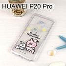 卡娜赫拉空壓氣墊軟殼 [晚安] 華為 HUAWEI P20 Pro (6.1吋)【正版授權】