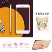 OPPO R11s Plus R11 電鍍軟殼 貓咪 手機殼 支架 保護殼 軟殼 手機軟殼 支架手機殼