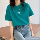 短袖T恤女寬松2021年夏裝新款洋氣刺繡純棉半袖網紅 微愛家居生活館