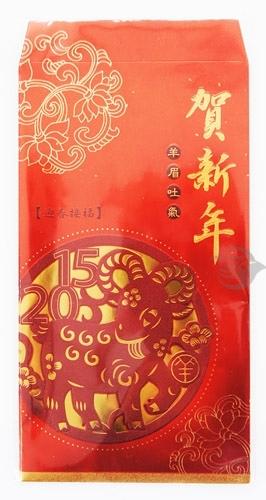 【金玉堂文具】四季 SEASON 金禧大紅包袋「直年羊」(SR3001-10)