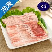 台灣豬五花火鍋片500G/盒X3【愛買冷凍】
