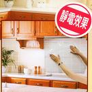 金德恩 台灣製造 一組12張 廚房牆面免刷洗防油汙靜電透明壁貼