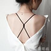 肩帶交叉透明肩帶內衣百搭無痕配件美背胸罩文胸帶子防滑性感可外露