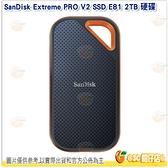 SanDisk Extreme PRO V2 SSD E81 2TB 行動固態硬碟 速度 2000MB/s 2T 公司貨