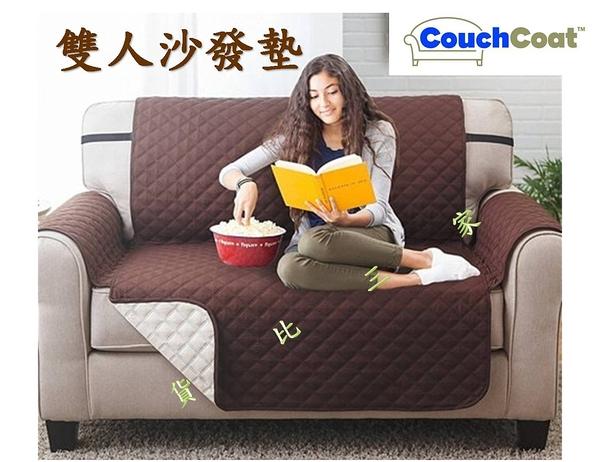 Couch coat 【雙人】寵物沙發墊 秋冬 貓狗毯 冬天 拆洗 貓床 狗床墊 睡窩 可拆卸 溫暖 貓咪 耐咬