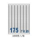 裕德 US1127-1K 三用 電腦 標籤  175格 27X11mm 白色 1000張/箱