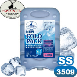 【CAPTAIN STAG 日本 鹿牌 新冷媒《SS/350g》】UE-3004/冷媒/冰桶/冰磚/行動冰箱/冰桶★滿額送